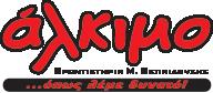 ΑΛΚΙΜΟ Λογότυπο